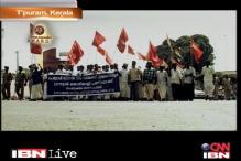 CJ Awards: CJ Aishwarya against the 'Hartal culture' in Kerala