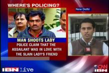 Delhi shooting: Police say accused wanted to marry slain woman's friend