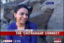 Listen Amaya: Swara Bhaskar on her new release
