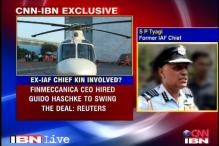 My family members know nothing about the chopper deal: Ex-IAF chief