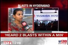 Hyderabad blasts: Eyewtiness says she heard two explosions