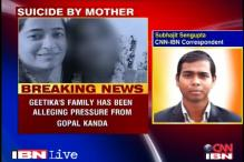 Delhi: Geetika Sharma's mother commits suicide