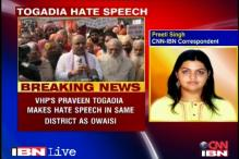 AP: VHP leader Praveen Togadia delivers alleged hate speech
