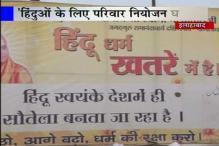 Maharashtra-based saint calls family planning anti-Hindu