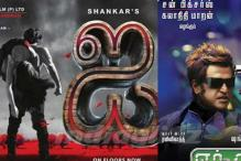 Is Shankar's 'I' the costliest Tamil film ever?