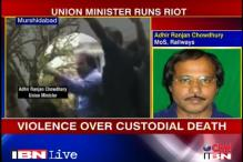 WB: Cong Union Minister refuses to apologise for attack on DM's house