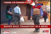Bharat bandh: Kolkata comes to a grinding halt