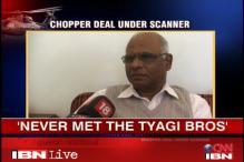 Ex-IAF chief denies receiving PMO involvement in chopper deal