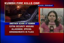 Allahabad: Fire at Maha Kumbh Mela leaves 1 dead, 5 injured