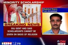 Minority students can get scholarships: Guj HC