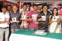 Audio of Kannada movie 'Neralu' hits the market
