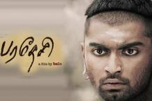 Anurag Kashyap to release 'Paradesi' in north India