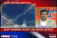 BJP warns govt on Ram Setu, says won't tolerate any tampering
