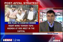 Right wing terror main agenda at BJP, RSS meet
