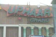 Uphaar case: Ansal seeks clubbing of 2 criminal cases