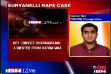 Suryanelli rape: Absconding convict sent to sub-jail