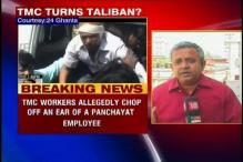 TMC workers allegedly chop off ear of panchayat employee