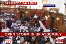 BSP MLAs protest in UP assembly over Kumbh tragedy