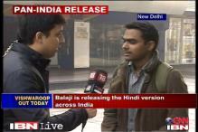 Delhi: First show of 'Vishwaroop' at PVR Saket starts after delay
