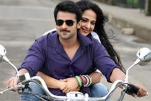 'Mirchi mints Rs 7,86 crore on its first day