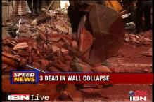 Mumbai: 3 killed in wall collapse in Nagpada