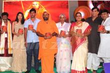 Telugu film 'Sri Jagadhguru Adi Shankara' audio launch