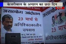 Arvind Kejriwal's protest enters sixth day, health worsens