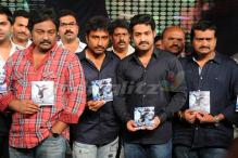 Junior NTR starrer Telugu film 'Baadshah' audio launch