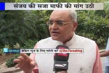 Pardon for Sanjay Dutt will be wrong: BJP