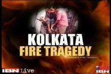 Kolkata fire: Govt refuses to take responsibility