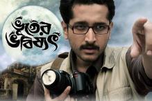Hindi remake of 'Bhooter Bhabishyat' in 3D?