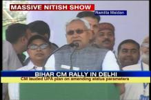 Adhikar rally: Nitish takes on Centre, Modi; raises pitch for 2014