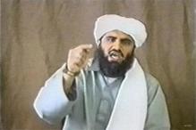 US: Bin Laden relative pleads not guilty in terrorism case