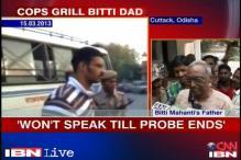 Bitti's father BB Mohanty is innocent: Kerala Police