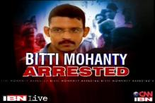 How did rape convict Bitti Mohanty manage to evade arrest for 7 years?
