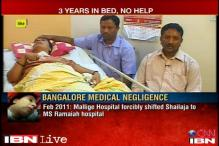 Ramadas meets family of woman incapacitated post surgery