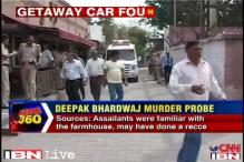 Skoda used in BSP leader Deepak Bhardwaj's murder recovered