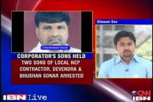 Dhule policeman assault: Police arrest NCP corporator's sons