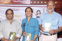 Kannada film 'Vayyara Vayyari Vavyara' is a musical
