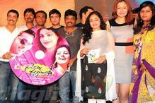 'Gunde Jaari Gallanthayyindhe' launches its audio