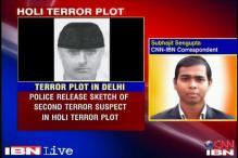 Delhi Police releases sketch of a suspected Hizbul terrorist