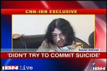 Charges against me are baseless: Irom Sharmila