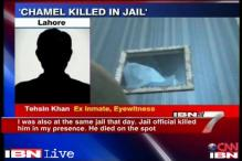 I saw prison officials beat Chamel Singh to death: Eyewitness