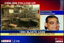 1993 Bombay blasts convict Zaibunisa seeks pardon