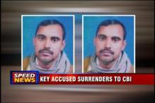 Kunda killings: Key accused in Gram Pradhan's murder surrenders