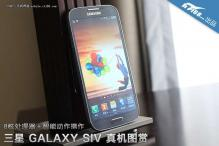 Leaked images: Is this the Samsung Galaxy S IV?