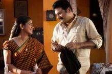 Malayalam Friday: Jayaram starrer romantic tale 'Lucky Star' comes with a unique concept