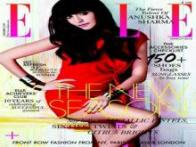 Check out the most glamorous magazine covers of March 2013