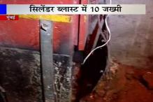 Mumbai: Ten injured in gas cylinder blast