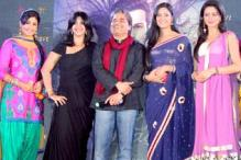 Vishal Bhardwaj, Ekta Kapoor unite for the launch of 'Ek Thi Naayka'